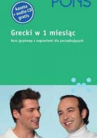 Grecki w 1 miesiąc - Orfanidou Maria Ath., Syrianides Hector